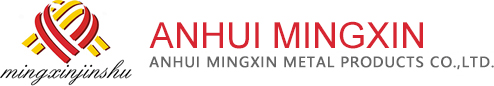 Anhui Mingxin metal products co., LTD
